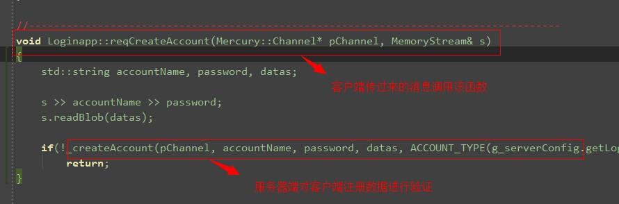 服务器端接收到客户端数据