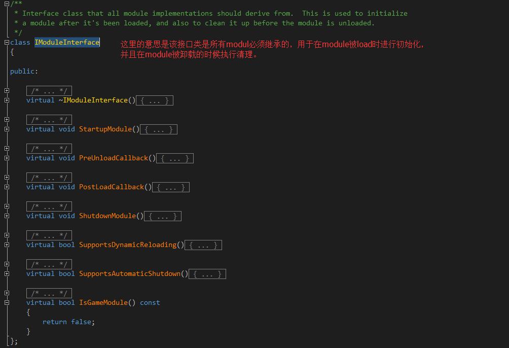 UE4 Plugins]创建Editor Plugin分析Module基本源码结构丨少狼– 敬畏知识