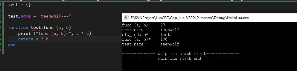 Lua-C++如何实现不停机热更